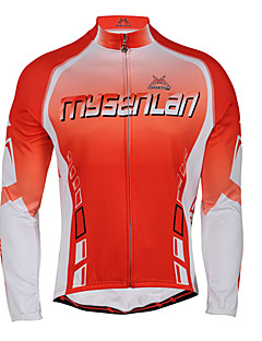 MYSENLAN2013 Men's Fall and Winter Style JOURNEY Cycling Jacket with Double Composite Fleece