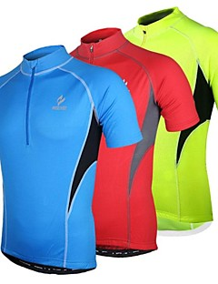 ARSUXEO® Cycling Jersey Men's Short Sleeve Bike Breathable / Quick Dry / Anatomic Design / Front Zipper Jersey / Tops Polyester Patchwork