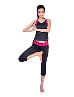 Dancewear Dames Chinlon en spandex Yoga Dance Outfit (meer kleuren)