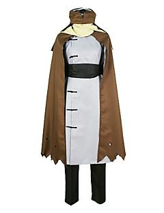 Gintama Umibouzu Cosplay Costume