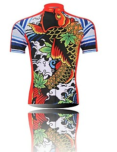 XINTOWN® Cycling Jersey Men's Short Sleeve Bike Quick Dry / Ultraviolet Resistant / Front Zipper / Dust Proof / Wearable TopsEco-friendly