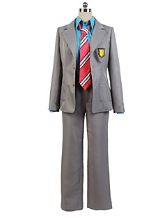 Inspired by Your Lie in April Kousei Arima Cosplay Costumes