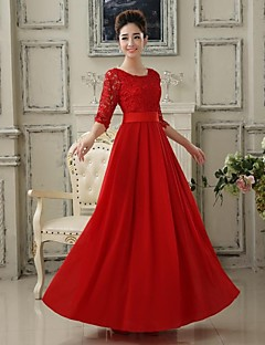 Formal Evening Dress - Ruby Plus Sizes A-line Scoop Floor-length Lace / Georgette