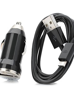 v8 Zigarettenanzünder-Ladeadapter w / USB-Kabel für htc / samsung / Motorola (schwarz)