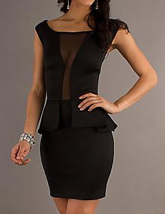 Elegant Lady Spandex Nightclub Uniform