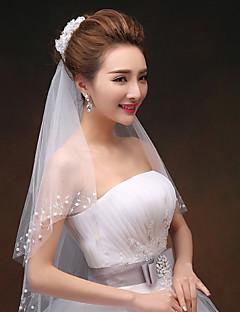 두층 - 진주 트림 가장자리 팔꿈치 베일 ( 화이트/베이지 , 진주/구슬 )
