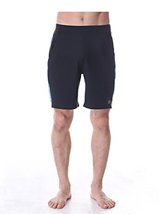 Yokaland Mens Quick dry Comfort Fitness Stretchy Multi-Short Pant