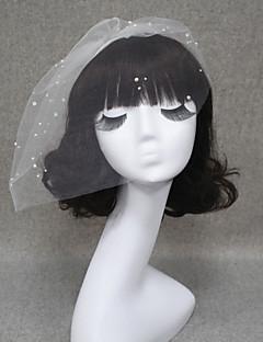 Elegant Wedding Veil One-tier Blusher Veils/Veils for Short Hair Cut Edge By Hand