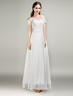 Formal Evening Dress - Ivory Sheath/Column V-neck Floor-length Chiffon