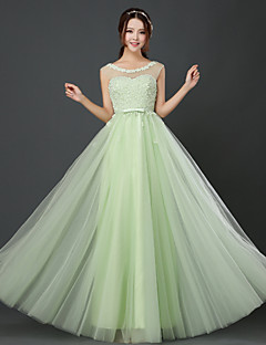 Floor-length Tulle Bridesmaid Dress Ball Gown Scalloped with Appliques