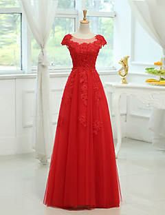 Floor-length Satin / Tulle Bridesmaid Dress Sheath / Column Scoop with Appliques / Beading