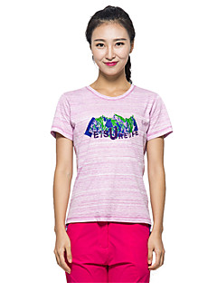 KORAMAN Women's Summer Outdoor Short Sleeve T-shirt Chinlon Round Collar Quick-dry Anti-UV