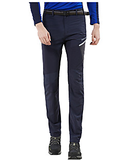 KORAMAN Men's Outdoor Cycling Pants / Hiking Pants Spring and Autumn Quick-dry Breathable