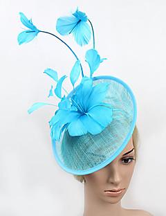 נשים נוצה רשת כיסוי ראש-אירוע מיוחד קישוטי שיער חלק 1