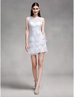 Lanting Bride Sheath/Column Petite / Plus Sizes Wedding Dress-Short/Mini Jewel Lace