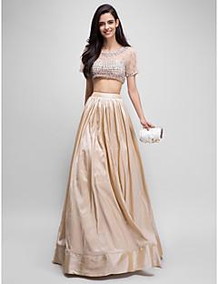 2017 prom formale Abend a-line scoop bodenlangen Taft / Tüll mit Perlen Kleid