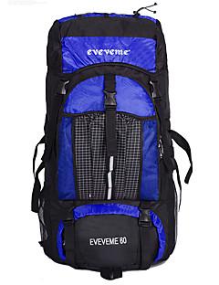60 L Laptop paketi / Planinarski ruksaci / Organizator putovanja / ruksak / Ruksak Camping & planinarenje / Penjanje / Biciklizam Outdoor