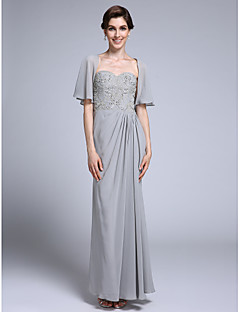 Women's Wrap Shrugs Half-Sleeve Chiffon Silver Wedding / Party/Evening Wide collar 39cm Draped Open Front