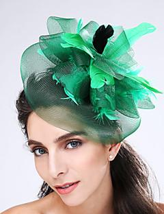 成人用 羽毛 ネット かぶと-結婚式 パーティー ヘッドドレス 1個
