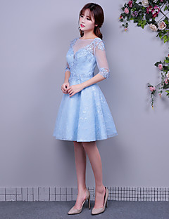 Knee-length Tulle Bridesmaid Dress - Mini Me A-line V-neck with Ruffles