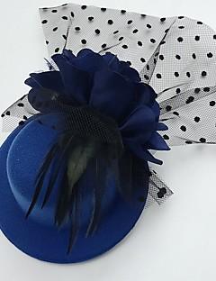 נשים נוצה טול בד כיסוי ראש-חתונה אירוע מיוחד קז'ואל קישוטי שיער כובעים חלק 1