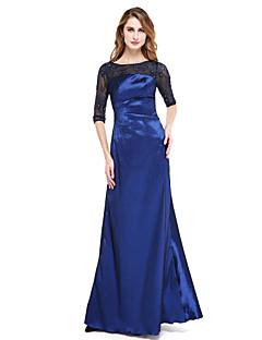 TS Couture 포멀 이브닝 드레스 - 오픈 백 A-라인 쥬얼리 바닥 길이 나일론 태피터 와 비즈 주름