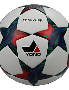 Football(Blanc,Polyuréthane)Haute élasticité Durable