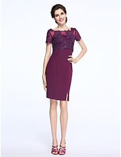 LAN TING BRIDE מעטפת \ עמוד שמלה לאם הכלה - קצר באורך  הברך חצי שרוול שיפון תחרה - אפליקציות שסע קדמי