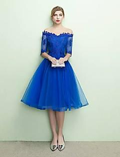 Knee-length Bateau Bridesmaid Dress - Lace-up Half Sleeve Tulle