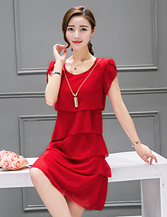 Sign fertilizer to increase code fat MM loose cover the belly was thin layers of chiffon cake female fashion dress