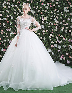 Princess Wedding Dress - Classic & Timeless Chic & Modern Elegant & Luxurious Cathedral Train Jewel Lace Tulle withBeading Embroidered