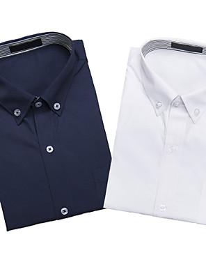 2-dílná krátký rukáv košile combo