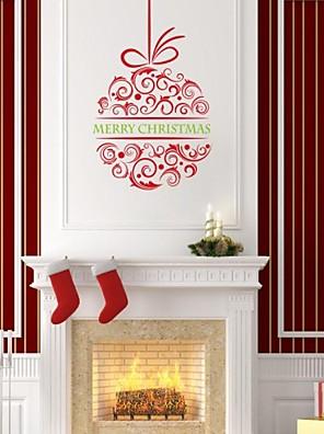 zooyoo® aranyos színes pvc kivehető karácsonyi lámpás alakú falimatrica és fali matricák lakberendezés