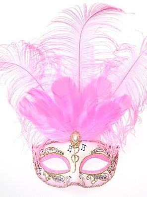 Maska Princeznovské Festival/Svátek Halloweenské kostýmy Růžová Tisk Maska Halloween Dámské PVC