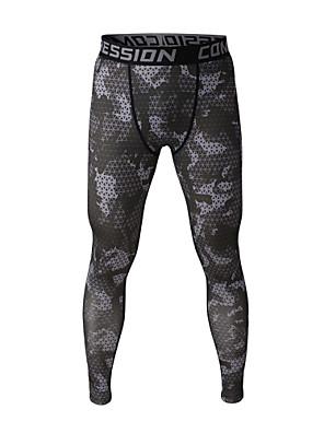 Běh Kraťasy / Kalhoty / Kompresní Suit / Spodní část oděvu PánskéProdyšné / Vysoká prodyšnost (> 15,001 g) / Rychleschnoucí / Ultra Hafif