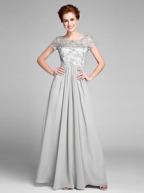 2017 לנטינג אמא נדן / טור bride® של שמלת כלה שרוול שיפון קצר באורך הרצפה עם קפלים