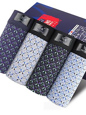 SHINO® Baumwolle / Bambous Carbon Faser Kurze Boxershorts (4 Pcs/Box)-F029