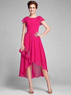 2017 Lanting bride® plášť / sloupec matka nevěsty šaty asymetrické s krátkým rukávem šifonu s volánky