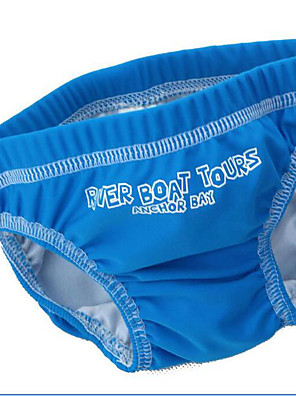 בגדי ים ספורטיבי אחיד ניילון קיץ כחול הילד של