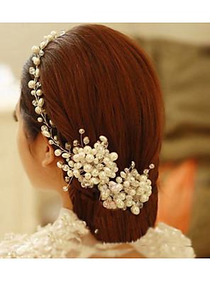 הינומות חתונה שכבה אחת כיסויי ראש עם הינומה קצה פנינה ברק נוצץ