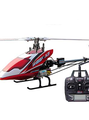 Skyartec WASP X3V sedmikanálový RC vrtulník Ne ARF