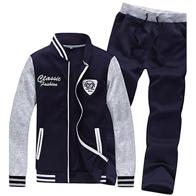 Buy Xiamen Men's fashion warmth coat & pants