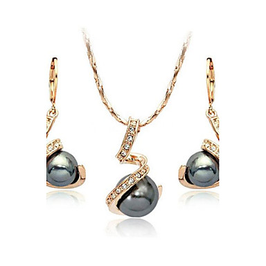 Buy T&C Women's Noble Black Pearl Jewelry Sets 18K Rose Gold Plated Austria Crystal Waterdrop Pendant Necklace Earrings Set