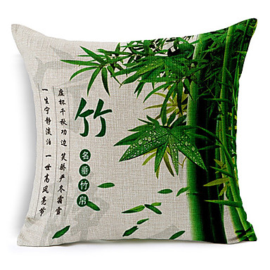 Country Style Traditional Chinese Bamboo Cotton/Linen Decorative Pillow Cover 2016 ? $14.99