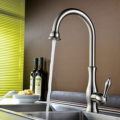 luxury golden finish single single handle deck mounted rotatable kitchen faucet 4655757