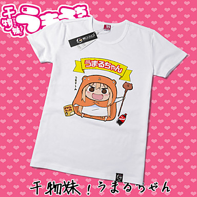 Buy Inspired Himouto Cosplay Anime Costumes T-shirt Print Yellow Short Sleeve