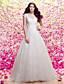 Lanting Bride® Trapèze / Princesse Petites Tailles Robe de Mariage  Deux-en-Une / Avec Boléro Traîne Brosse Décolleté Dentelle / Tulle