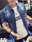 Masculino Camisa Casual Cor Solida Manga Curta Algodão Azul