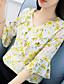 Damen Blumen Retro Street Schick Ausgehen Party/Cocktail T-shirt,Tiefes V Kurzarm Polyester