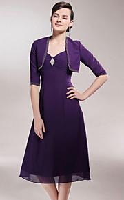 A-line Plus Sizes Mother of the Bride Dress - Regency Tea-length Half Sleeve Chiffon